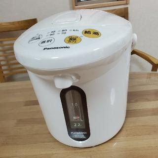 パナソニック(Panasonic)の湯沸かしポット(電気ポット)