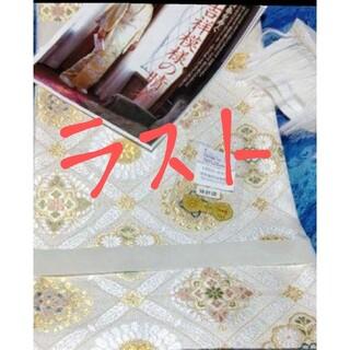 ニシジン(西陣)の美しい着物 搭載 西陣織 袋帯(高島礼子)(帯)