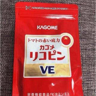 カゴメ(KAGOME)のカゴメ リコピンVE(その他)