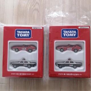 タカラトミー(Takara Tomy)のタカラトミー 2020年 株主優待品 トミカ50周年記念 非売品 2(ミニカー)