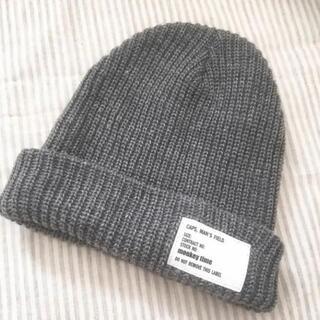 ユナイテッドアローズ(UNITED ARROWS)のユナイテッドアローズ*ニット帽 グレー(ニット帽/ビーニー)