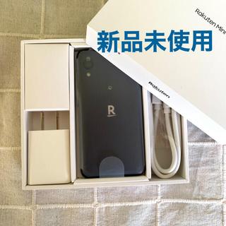 Rakuten - Rakuten mini ブラック 新品 楽天ミニ 楽天mini