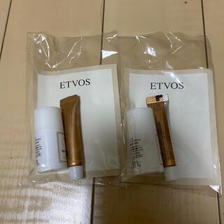 エトヴォス(ETVOS)のETVOS 美容液セット(美容液)