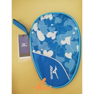 ミズノ(MIZUNO)の卓球ラケットケース MIZUNO 新品未使用タグ付‼️(卓球)