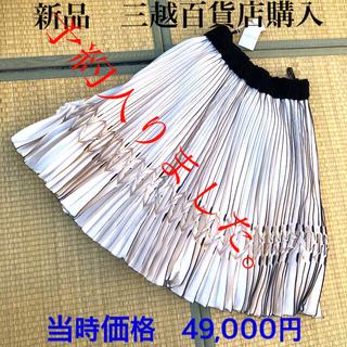 コトゥー(COTOO)のエモい COTOO  スカート 綺麗 なんと¥49,000(ミニスカート)
