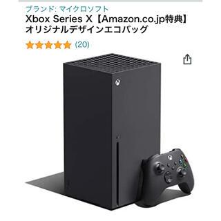 マイクロソフト(Microsoft)のXbox Series X【Amazon特典】オリジナルデザインエコバッグ (家庭用ゲーム機本体)