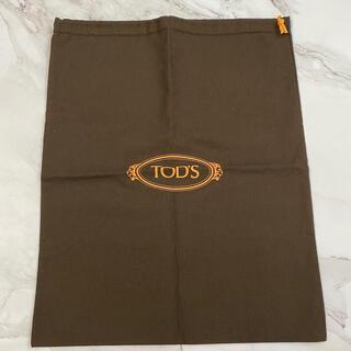 トッズ(TOD'S)のトッズ 保存袋(ショップ袋)