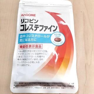 カゴメ(KAGOME)のリコピン コレステファイン KAGOME 31粒(その他)