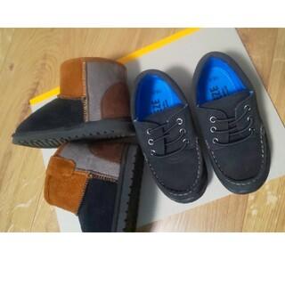 ampersand - アンパサンド ブリーズ 冬靴 セット