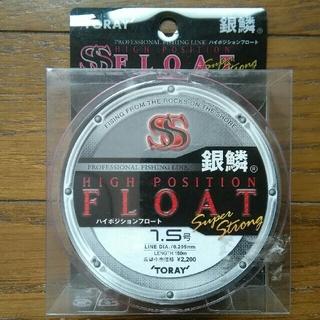 TORAYライン銀鱗SSフロート1.5号150m(釣り糸/ライン)