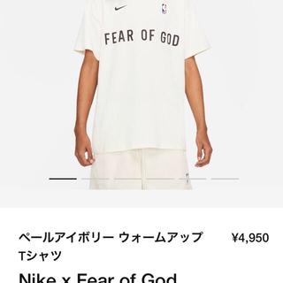 フィアオブゴッド(FEAR OF GOD)のNike x Fear of God  Tシャツ M (Tシャツ/カットソー(半袖/袖なし))