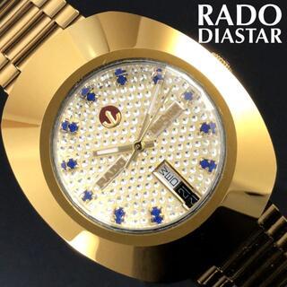 ラドー(RADO)の即購入OK◆ブルースパンコール★ラドー/RADO◎ダイヤスター/DIASTAR(腕時計(アナログ))