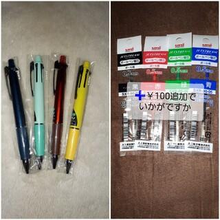 ミツビシエンピツ(三菱鉛筆)の新色ジェットストリーム4&1 0.5mm(ペン/マーカー)