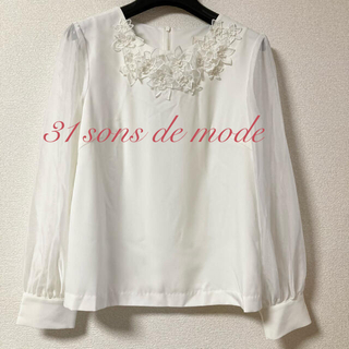 31 Sons de mode - ブラウス 花刺繍付き