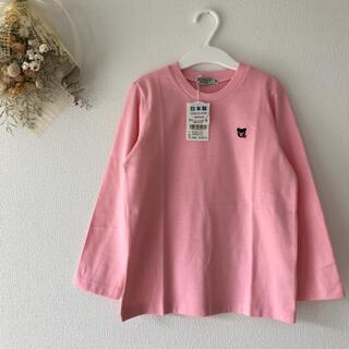 ミキハウス(mikihouse)の【新品】ミキハウス DOUBLE.B 長袖 Tシャツ ピンク 120cm(Tシャツ/カットソー)