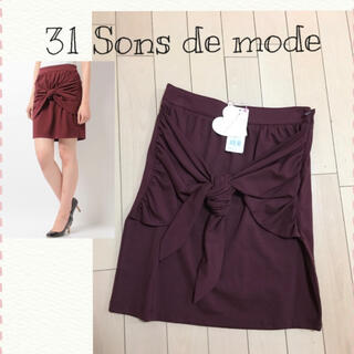 31 Sons de mode - 【新品タグ付き】トランテアンソンドゥモード☆スカート