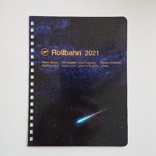 スミス(SMITH)のロルバーン 2021 L 表紙 メモ帳 ノート スケジュール 手帳(カレンダー/スケジュール)