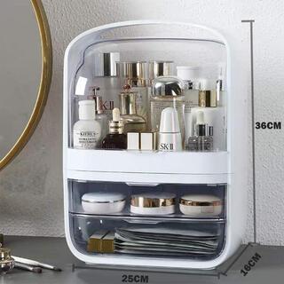 化粧品収納ボックス メイクボックス 大容量 コスメ収納 (ホワイト)(メイクボックス)