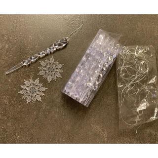 ニトリ(ニトリ)のクリスマスオーナメント 雪の結晶 しずく(その他)