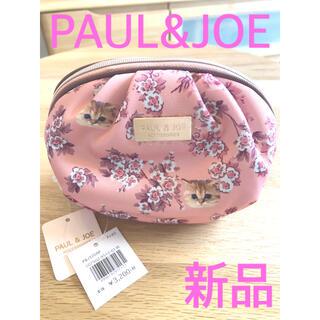 ポールアンドジョー(PAUL & JOE)の☆新品☆ PAUL&JOE ポールアンドジョー ポーチ ヌエット ピンク(ポーチ)