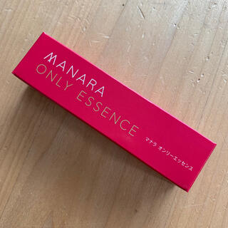 マナラ(maNara)の専用(オールインワン化粧品)
