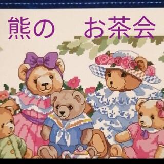 クロスステッチキット新品 印刷なし(生地/糸)