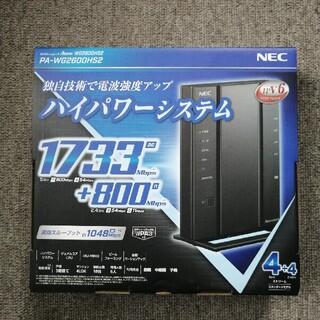NEC Aterm PA-WG2600HS2