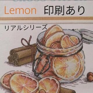 クロスステッチキット新品 印刷あり(生地/糸)