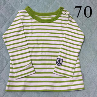 ベルメゾン(ベルメゾン)のGITA ボーダーシャツ 長袖 黄緑(シャツ/カットソー)