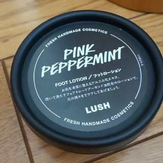 ラッシュ(LUSH)の※一度使用 LUSH フットローション ピンクミント(フットケア)