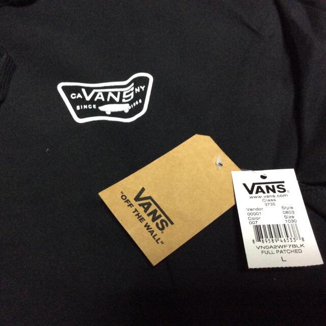 VANS(ヴァンズ)のVans  パーカー 新品 バンズ メンズのトップス(パーカー)の商品写真