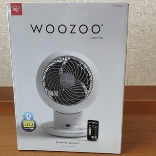アイリスオーヤマ(アイリスオーヤマ)のアイリスオーヤマ サーキュレーター Woozoo(サーキュレーター)