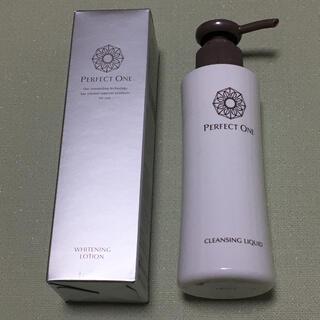 パーフェクトワン(PERFECT ONE)の薬用ホワイトニングローション クレンジングリキッド(化粧水/ローション)