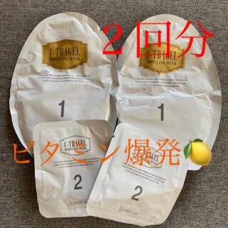 チャアンドパク(CNP)の23years old/Cートラゲル モデリングマスク2回分(パック/フェイスマスク)