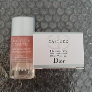 ディオール(Dior)のディオール(ファンデーション)