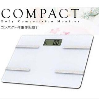 体重計 体組成計 ヘルスメーター 強化ガラス(体脂肪計)