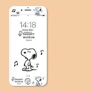 アップル(Apple)のiPhone7/8/SE2/Plus iPhone保護フィルムスヌーピー(保護フィルム)