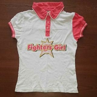 ホッカイドウニホンハムファイターズ(北海道日本ハムファイターズ)のファイターズガール Tシャツ(応援グッズ)