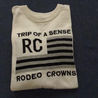 ロデオクラウンズワイドボウル(RODEO CROWNS WIDE BOWL)のロデオ☆ニットセーター(ニット/セーター)