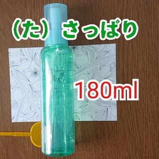 ソウカモッカ(草花木果)の草花木果 化粧水(た)さっぱり  竹 1個(化粧水/ローション)