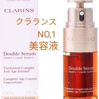 CLARINS - *新品*CLARINS クラランス ダブル セーラムEX 30ml