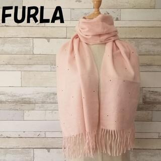 Furla - 【人気】フルラ ラインストーン マフラー ピンク