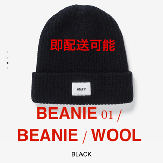 W)taps - 20AW BEANIE 01 / BEANIE / WOOL