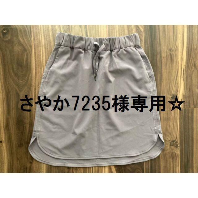 lululemon(ルルレモン)のさやか7235様専用☆ レディースのパンツ(クロップドパンツ)の商品写真