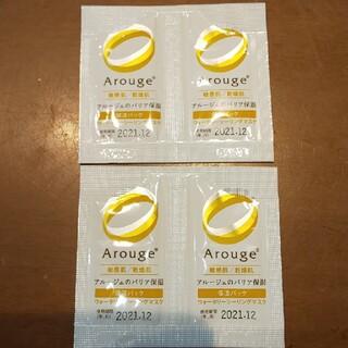 アルージェ(Arouge)のアルージェP(化粧水/ローション)