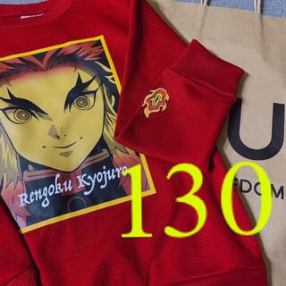 ジーユー(GU)の鬼滅の刃  GU   煉獄杏寿郎  130cm(Tシャツ/カットソー)
