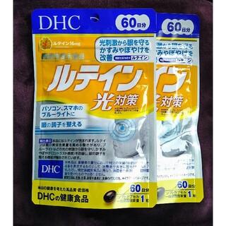 ディーエイチシー(DHC)のルテイン 光対策 サプリメント dhc 新品 120日分(その他)