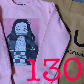 ジーユー(GU)の鬼滅の刃  GU   竈門禰豆子    煉獄杏寿郎 セット130cm(Tシャツ/カットソー)