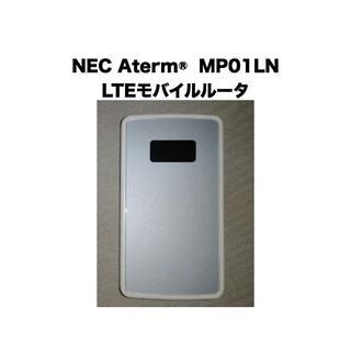 エヌイーシー(NEC)のNEC Aterm MP01LN LTE通信モバイルルータ(その他)