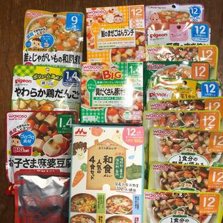ワコウドウ(和光堂)の離乳食 レトルトセット ベビー フード 12ヶ月から(その他)